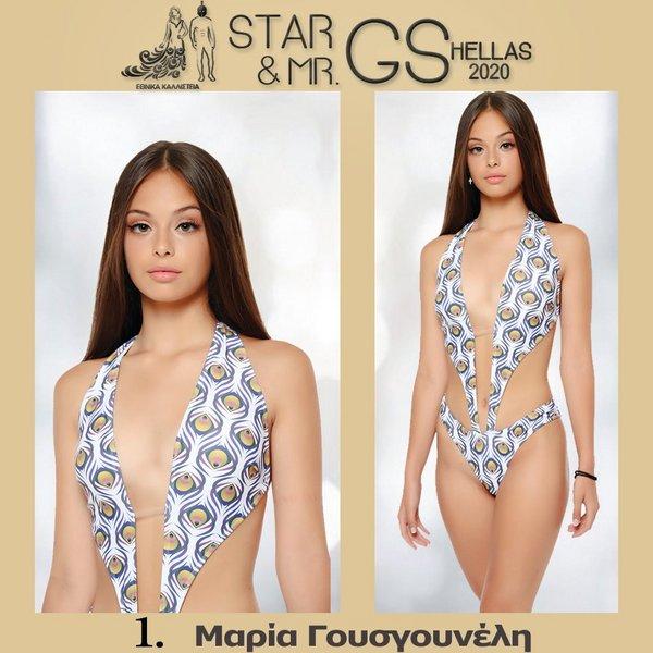 candidatas a star gs hellas 2020. final: 18 sept. - Página 2 1-Maria-Gousgouneli