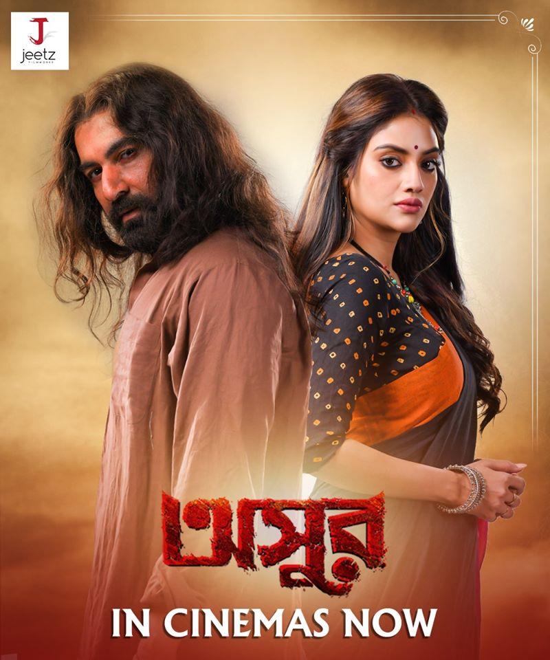 Asur (2020) Bengali 480p WEB-DL H264 AAC 550MB Download