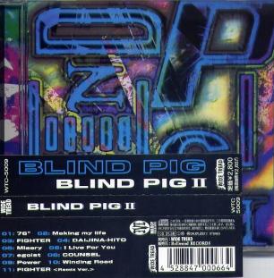 https://i.ibb.co/thXTXR5/Blind-Pig-II.png