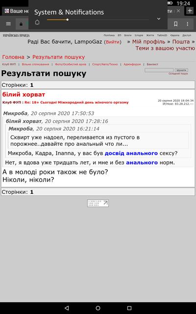 Screenshot-2021-09-04-19-24-46