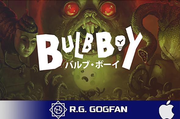 Bulb Boy (Bulbware) (ENG) [DL|GOG] / [macOS]