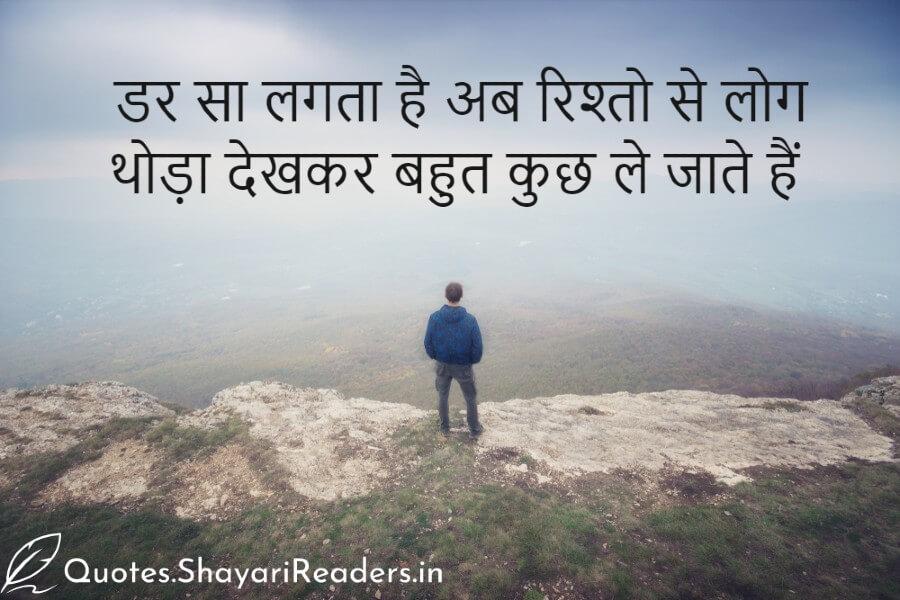 Buddha Inspirational Quotes In Hindi