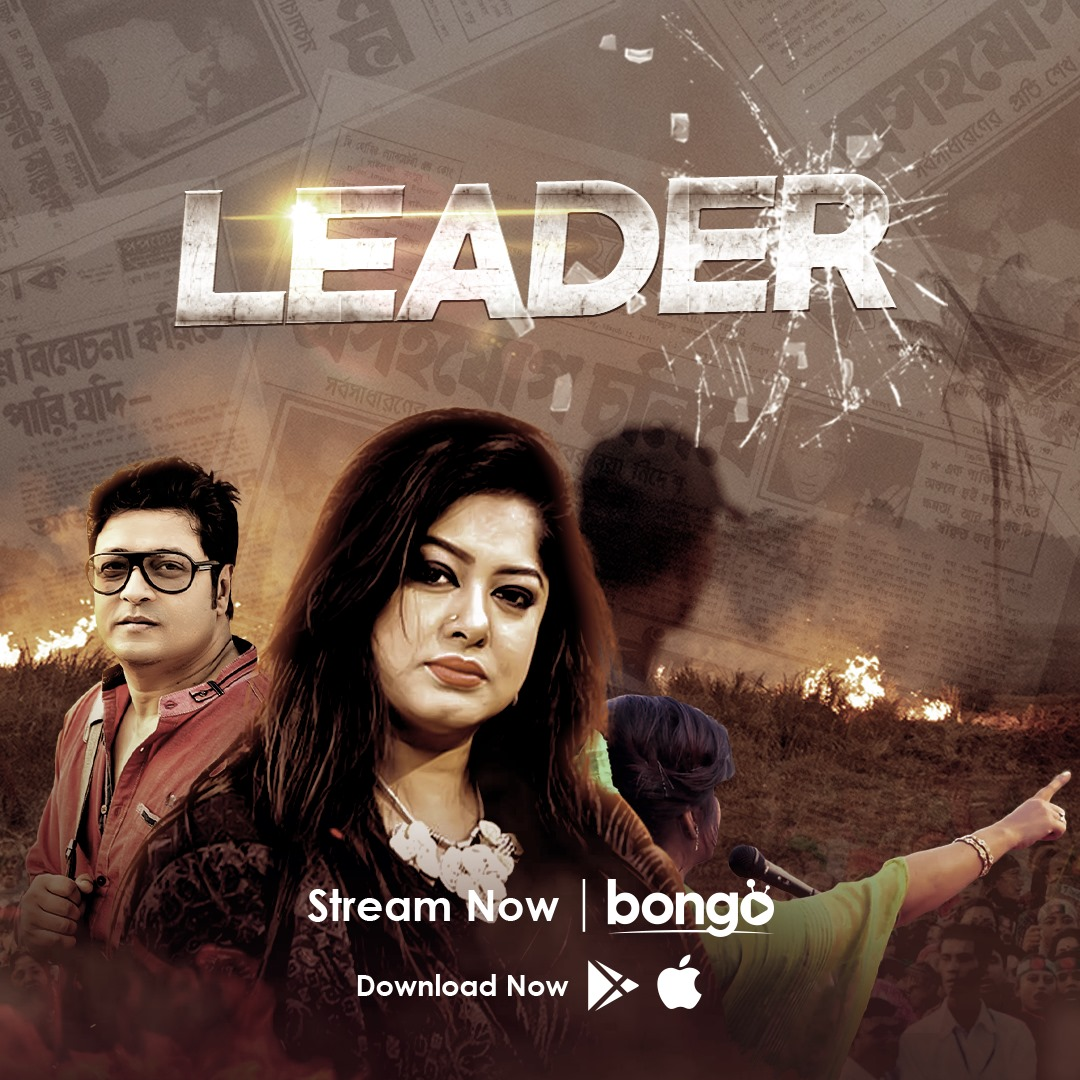 Leader (2020) Bengali Movie 720p BluRay 800MB MKV *Bongo Originals*