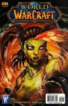 World-of-Warcraft-Vol-1-15.jpg