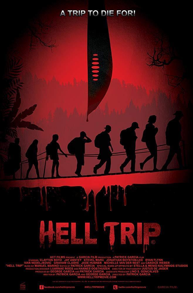 ჯოჯოხეთური მოგზაურობა / HELL TRIP