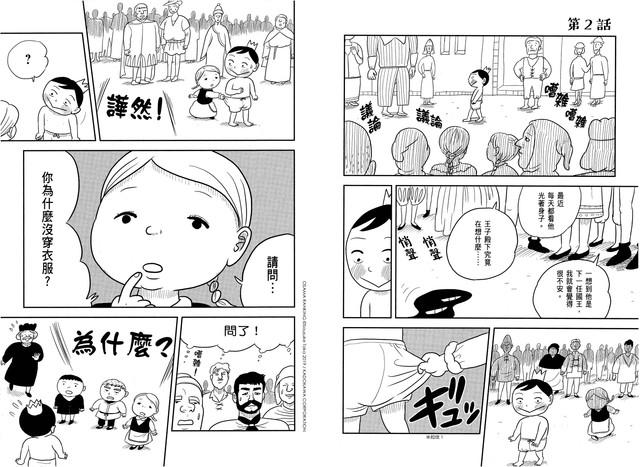 Topics tagged under 尖端 on 紀由屋分享坊 01-P24-P25