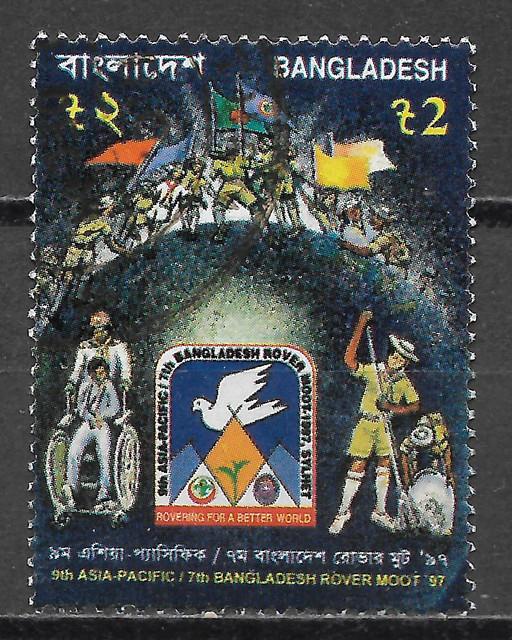 Pfadfinder Bangladesh 625