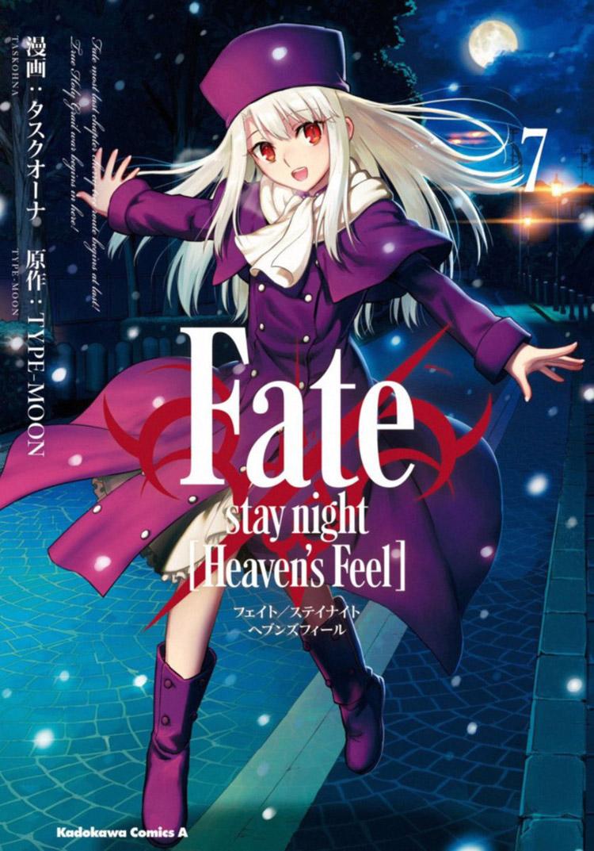 fate7.jpg