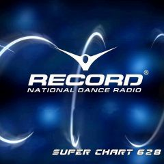 VA - Record Super Chart 628 [07.03] (2020)