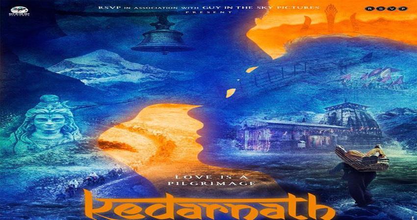 Kedarnath(2018)FullHindi Dubbed ACC 640x