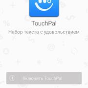 Screenshot-2016-10-30-15-02-17