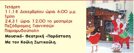 2019-12-10-115255