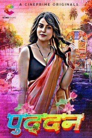 18+ Puddan (2021) S01E02 Cineprime Original Hindi Web Series 720p HDRip 120MB Download
