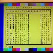 2834-C734-144-D-4687-801-C-E37-BEBCE2-AD1