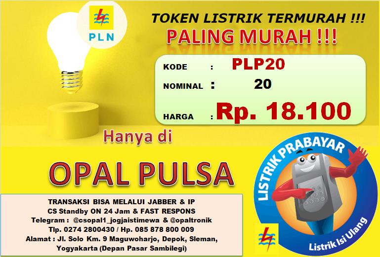 "PLP20-18100"" border=""0"