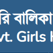 motijheel-govt-girls-high-school-lottery-result