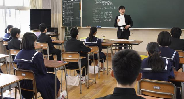 Secondary Education on japan