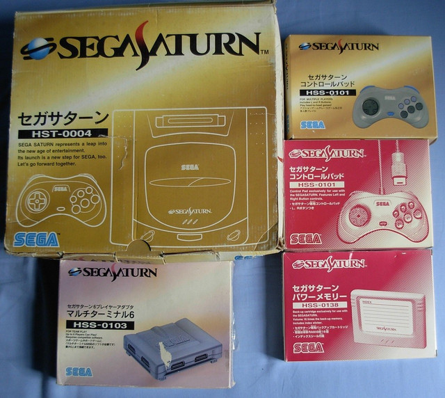 Saturn-Console-Accessoires.jpg