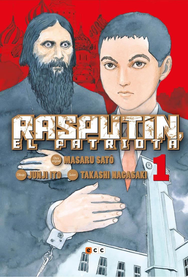 sobrecubierta-rasputin-el-patriota-num1-WEB.jpg