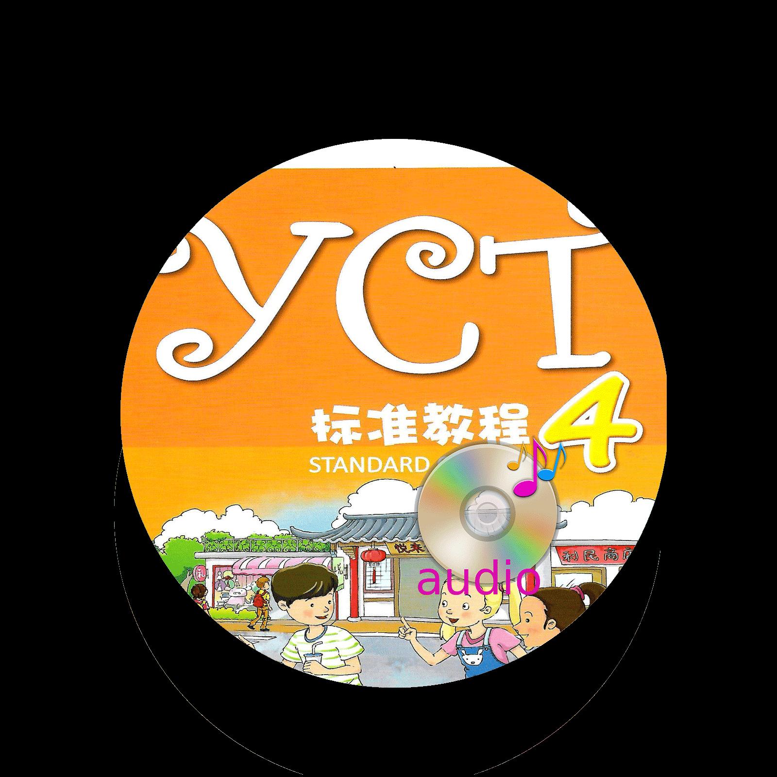 Yct4 Biaozhun Jiaocheng Audio