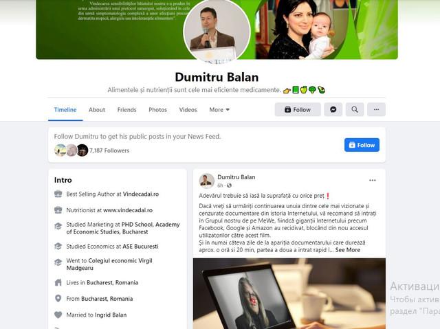Dumitru-Balan