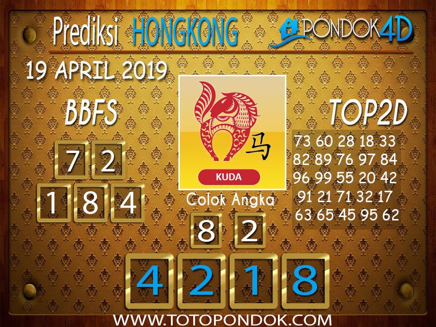 Prediksi Togel HONGKONG PONDOK4D 19 APRIL 2019