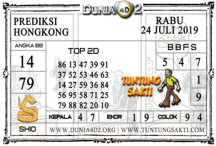 """Prediksi Togel """"HONGKONG"""" DUNIA4D2 24 JULI 2019"""