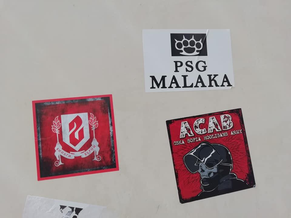 psg-malaka-cska-sofia
