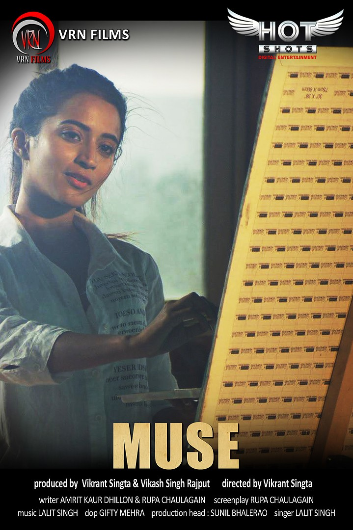 Muse MLSBD.CO - MOVIE LINK STORE BD