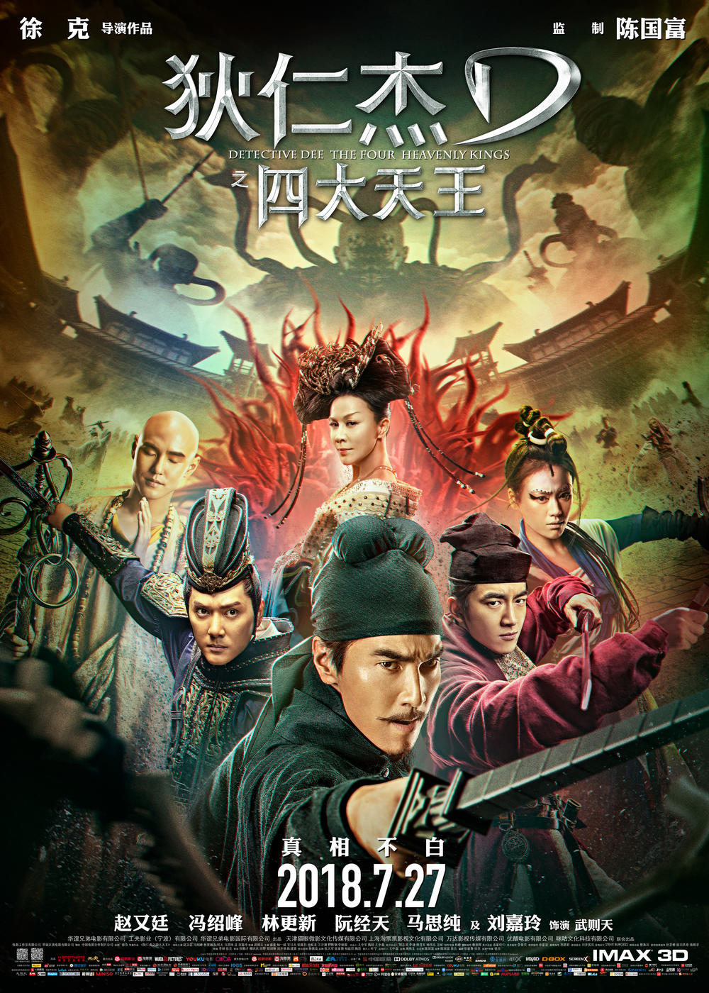 Detective Dee The Four Heavenly Kings (2018) Chinese Movie HDRip 720p AAC