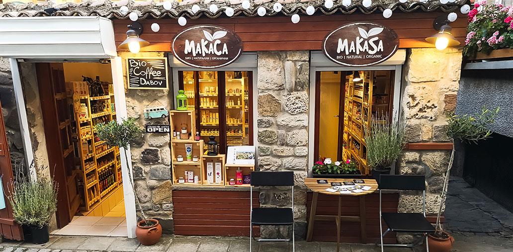 Sozopol-Shop-Makasa