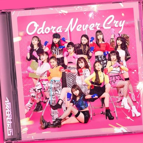 [Single] Seira Kariya – Odora Never Cry