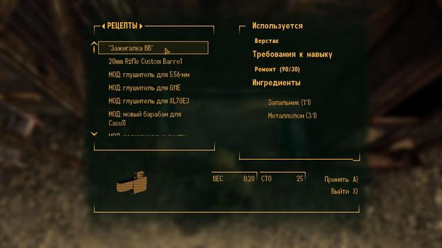 Fallout-NV-2021-10-02-16-09-56-48.jpg