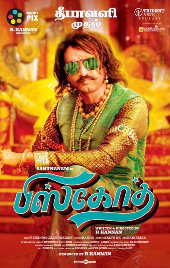 Biskoth 2020 Tamil 480p HDRip ESubs 350MB Download