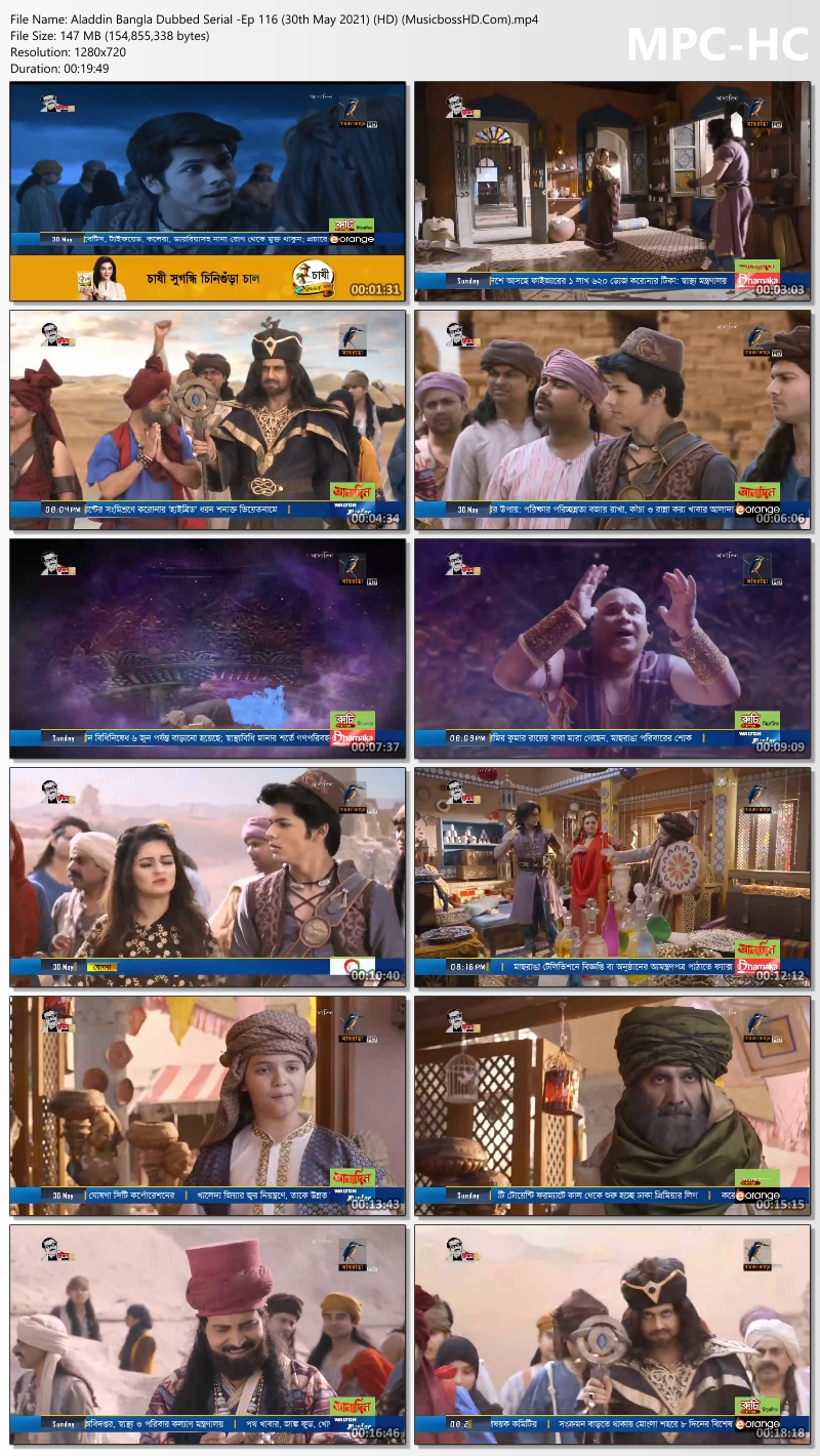 Aladdin-Bangla-Dubbed-Serial-Ep-116-30th-May-2021-HD-Musicboss-HD-Com-mp4-thumbs