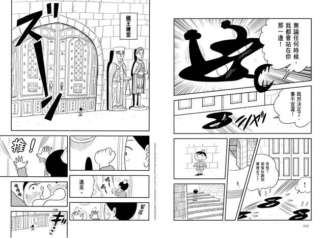 Topics tagged under 尖端 on 紀由屋分享坊 01-P42-P43