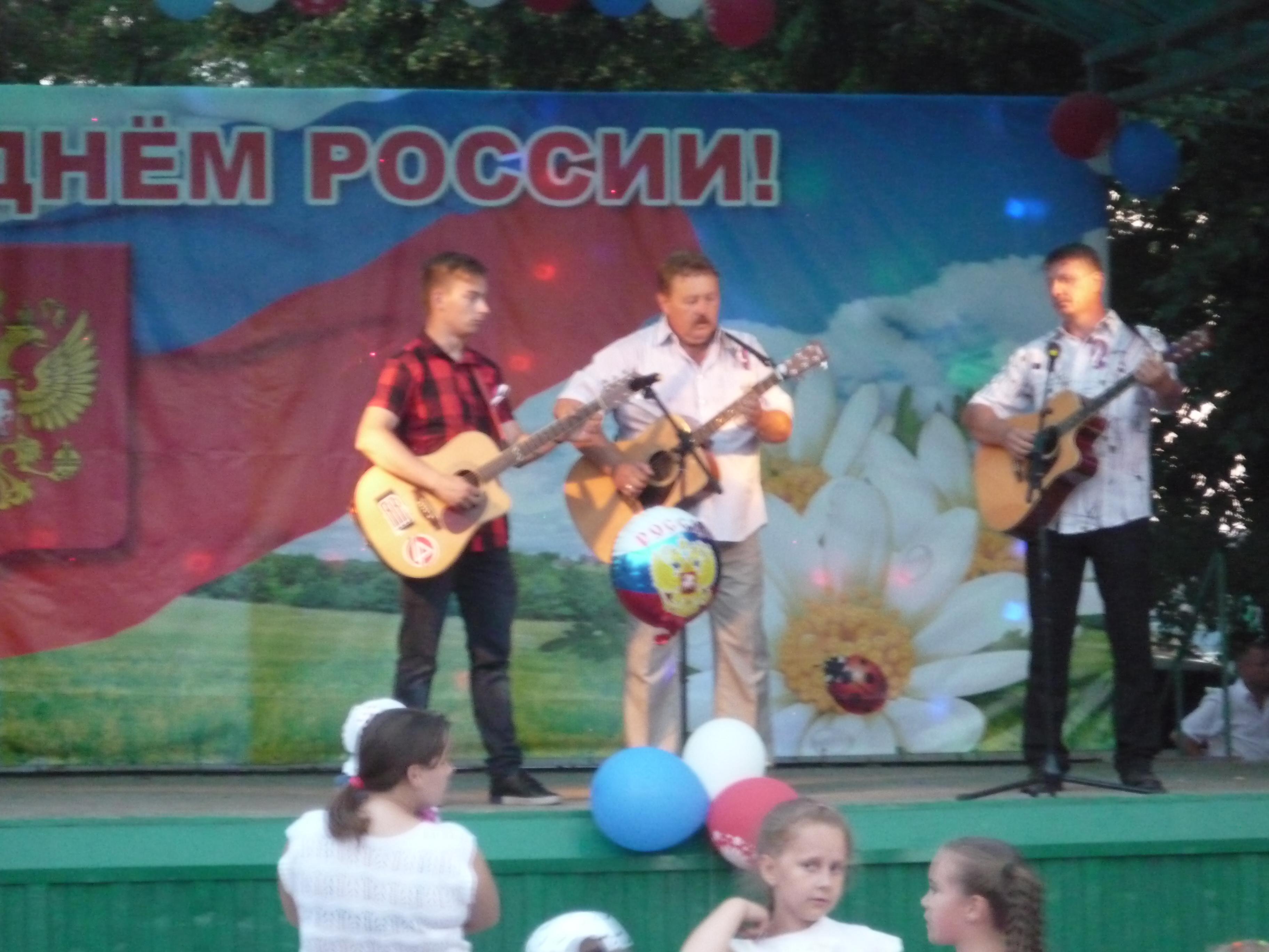 Изображение из альбома День России 2019 (вечерняя программа) часть 2