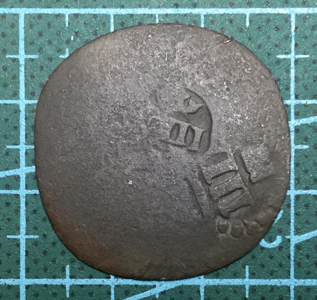 4 Maravedís acuñados de calderilla resellados 7-C207068-2815-4-B7-C-88-BF-3231-A1-D1-B148