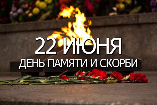Память павших в годы Великой Отечественной войны почтили в Шилкинском районе