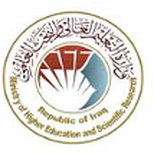 المجلات الاكاديمية العلمية العراقية