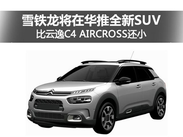 2022 - [Citroën/Peugeot] C1 III/ 108 II 087-D168-C72-D424-F1-E895-F7-A3-C863-A1-A2881-E527-C-size75-w680-h510