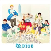 BTOB-My-Girl-Digital-Type-A-album-cover.jpg