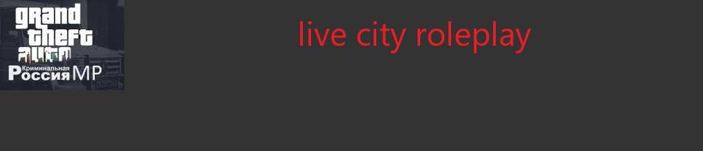 LIVE CITY ROLEPLEY LOGO