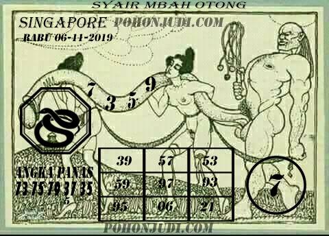 singapore-otong-06