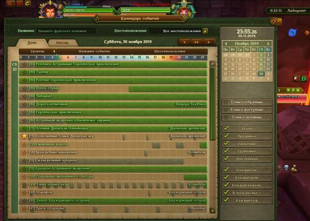 Maps-Player-Isle-Dungeon-Pillage-Map-Resource-xdb-3080-31-2521-02-51-1183-3-10069-0-416513-Mechanics