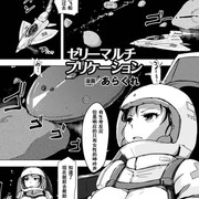 Vol-2-DL-1