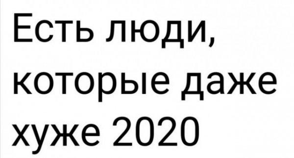 Сборка №330