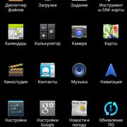 Screenshot-2014-05-06-09-34-19
