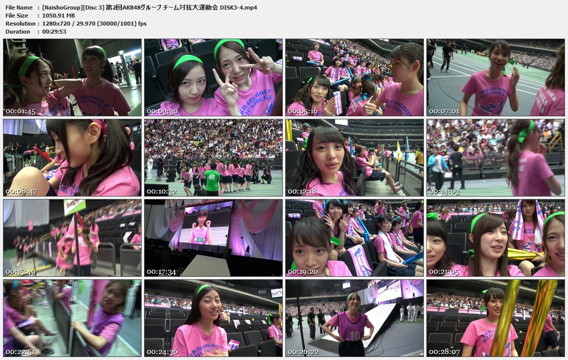 Naisho-Group-Disc-3-2-AKB48-DISK3-4-mp4
