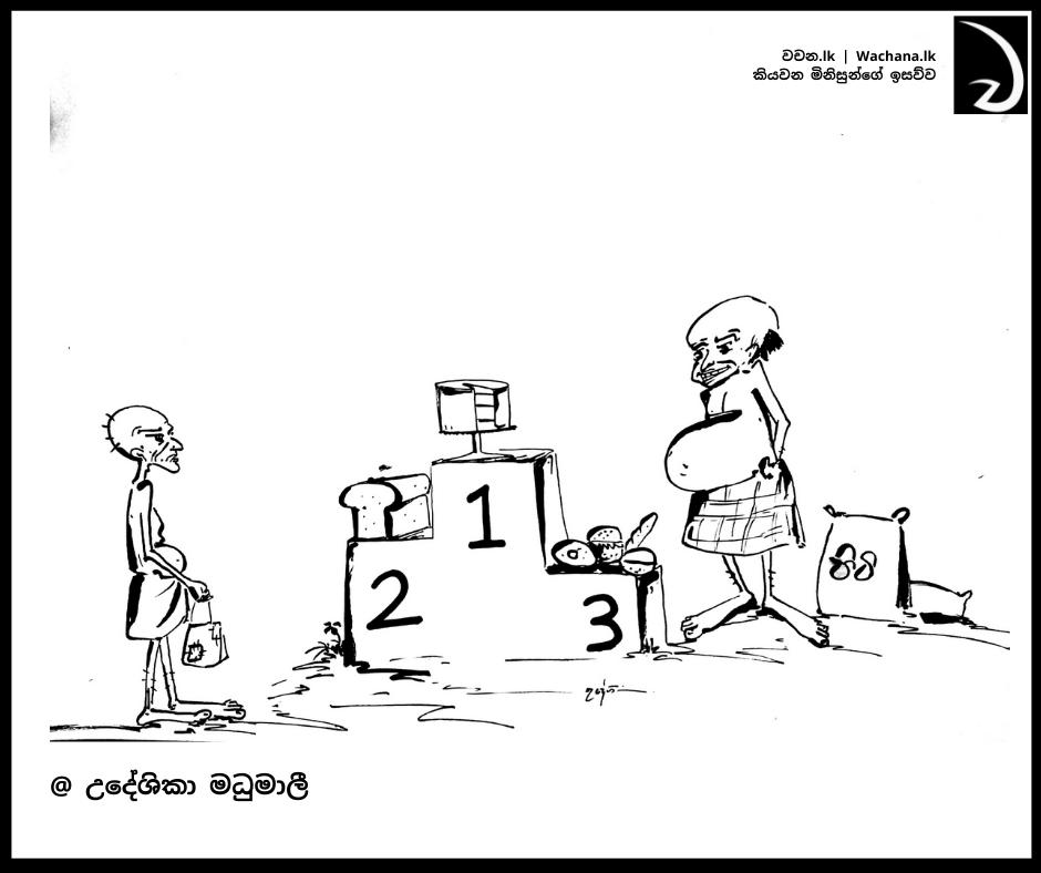Cartoon35